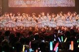 SKE48 22ndシングル「無意識の色」(C)AKS