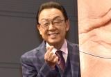 プリントシール機『winc2』コラボ発表会に出席した梅沢富美男 (C)ORICON NewS inc.
