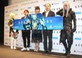 (左から)こよみ、青木盛治、古川未鈴、杉野行雄社長、KANAME (C)ORICON NewS inc.