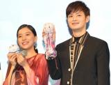 ドラマ『海月姫』の第一話完成披露試写会に出席した(左から)芳根京子、瀬戸康史 (C)ORICON NewS inc.