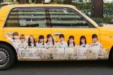 SKE48仕様のタクシーが名古屋市内を走行(C)AKS