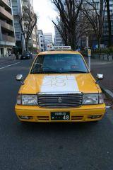 SKE48の最新シングル「無意識の色」のラッピングタクシー(C)AKS