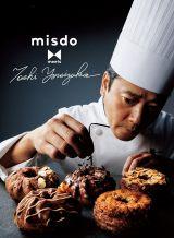 ヨーロッパで日本人初の三ツ星レストランシェフパティシエを務めるなど、世界で認められている鎧塚俊彦シェフ。