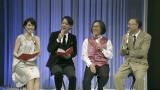 1月11日、NHK・BSプレミアムで放送『コズミック フロント☆MUSIC』司会は俳優の福士誠治と中條誠子アナウンサー。指揮の宮川彬良とゲストの渡部潤一氏を交えて宇宙にまつわるトークも(C)NHK