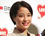『はたちの献血キャンペーン』記者会見に出席した広瀬すず (C)ORICON NewS inc.
