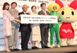 『はたちの献血キャンペーン』記者会見の模様 (C)ORICON NewS inc.