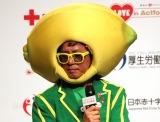『はたちの献血キャンペーン』記者会見に出席した山本シュウ (C)ORICON NewS inc.