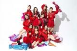 2月に日本2ndシングル「Candy Pop」をリリースするTWICE