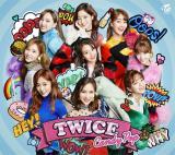 TWICE日本2ndシングル「Candy Pop」初回限定盤A
