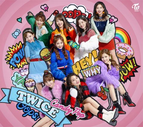 TWICE日本2ndシングル「Candy Pop」初回限定盤B
