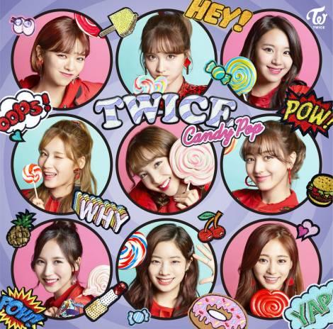 TWICE日本2ndシングル「Candy Pop」通常盤