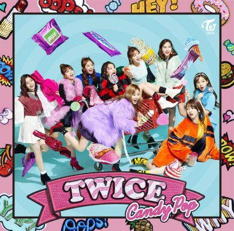 TWICE日本2ndシングル「Candy Pop」ONCE JAPAN盤