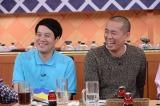 1月15日放送、テレビ朝日系『帰れま10』に木村拓哉が参戦。回転寿司店の全144品から人気ベスト10に挑む。写真は番組MCのタカアンドトシ(C)テレビ朝日