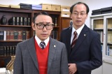 石井正則主演のスピンオフ『おかしな弁護士2』テレビ朝日系で1月14日、あさ10時から放送(C)テレビ朝日