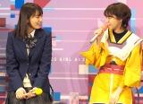 ドラマ『電影少女-VIDEO GIRL AI 2018-』の記者会見に出席した(左から)飯豊まりえ、西野七瀬 (C)ORICON NewS inc.