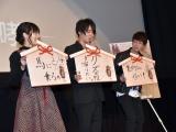 (左から)石川由依、細谷佳正、橋詰知久 (C)ORICON NewS inc.