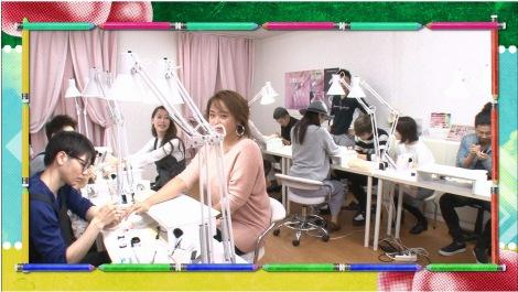 13日放送の日本テレビ系『マツコ会議』は男性ネイリスト養成スクールから中継 (C)日本テレビ