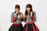 ゲストのNMB48(左から、沖田彩華・渋谷凪咲)(C)カンテレ