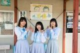 『STU48 ×千鳥 瀬戸内少女応援団』1月28日、カンテレほかで放送。北木島(左から)藤原あずさ、森香穂、張織慧