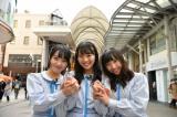 『STU48 ×千鳥 瀬戸内少女応援団』1月28日、カンテレほかで放送。広島(左から)石田千穂、今村美月、薮下楓