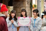 『STU48 ×千鳥 瀬戸内少女応援団』1月28日、カンテレほかで放送。広島(左から)薮下楓、今村美月、石田千穂