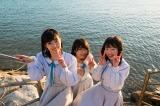『STU48 ×千鳥 瀬戸内少女応援団』1月28日、カンテレほかで放送。北木島(左から)張織慧、藤原あずさ、森香穂