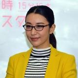 TBS系火曜ドラマ『きみが心に棲みついた』制作発表会見に出席した鈴木紗理奈 (C)ORICON NewS inc.