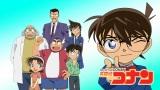 『2017年Hulu年間視聴者数ランキング』総合ランキング8位、アニメジャンルのトップは『名探偵コナン』(C)青山剛昌/小学館・読売テレビ・TMS 1996