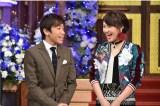 15日放送の日本テレビ系バラエティー番組『しゃべくり007』に出演する織田信成、村上佳菜子 (C)日本テレビ