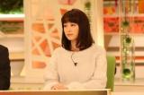 テレビ朝日系木曜ドラマ『BG〜身辺警護人〜』に出演する新井恵理那 (C)テレビ朝日