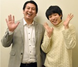 レインボー(左から)実方孝生、池田直人 (C)ORICON NewS inc.