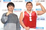 (左から)オードリー・若林正恭、春日俊彰 (C)ORICON NewS inc.