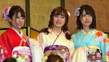 (左から)AKB48の大西桃香、飯野雅、小田えりな=AKB48グループ成人式記念撮影会 (C)ORICON NewS inc.