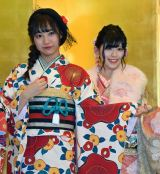 (左から)SKE48の日高優月、岡田美紅=AKB48グループ成人式記念撮影会 (C)ORICON NewS inc.