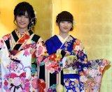 (左から)NGT48の村雲颯香、太野彩香=AKB48グループ成人式記念撮影会 (C)ORICON NewS inc.