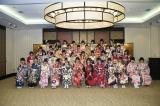 AKB48グループ成人式記念撮影会 (C)AKS