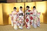 SKE48の新成人(左から)佐藤佳穂、熊崎晴香、日高優月、岡田美紅(C)AKS