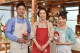 日本テレビ系「キユーピー3分クッキング」が2018年で放送55周年 (C)日本テレビ