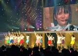 『AKB48 16期生コンサート』より (C)ORICON NewS inc.
