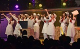 AKB48メンバーかパティシエ姿で「スイート&ビター」=『AKB48グループ成人式コンサート〜大人になんかなるものか〜』より (C)ORICON NewS inc.