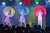 STU48かアナウンサー姿で「雨の動物園」=『AKB48グループ成人式コンサート〜大人になんかなるものか〜』より (C)ORICON NewS inc.