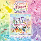 東京ディズニーリゾート35周年記念の全国コンサートツアーが4月から開幕