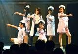 HKT48が看護師姿で「Ambulance」=『AKB48グループ成人式コンサート〜大人になんかなるものか〜』より (C)ORICON NewS inc.