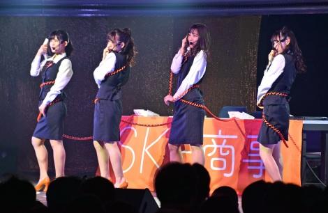SKE48がOL姿で「美しい稲妻」=『AKB48グループ成人式コンサート〜大人になんかなるものか〜』より (C)ORICON NewS inc.