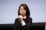 『大阪環状線 Part3 ひと駅ごとのスマイル』上映会に参加した福本愛菜(C)カンテレ