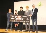 (左から)坂本浩一監督、与田祐希、濱田龍臣、波岡一喜、大塚明夫 (C)ORICON NewS inc.