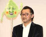 ドラマ『モブサイコ100』の記者会見に出席した大塚明夫 (C)ORICON NewS inc.