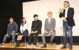 ドラマ『モブサイコ100』の記者会見に出席した(左から)坂本浩一監督、与田祐希、濱田龍臣、波岡一喜、大塚明夫 (C)ORICON NewS inc.