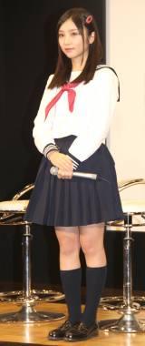 ドラマ『モブサイコ100』の記者会見に出席した乃木坂46・与田祐希 (C)ORICON NewS inc.