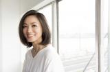 徳澤直子、月刊誌表紙で仕事復帰